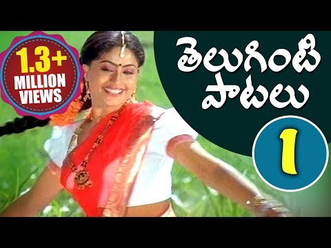 Telugu Swaralu - All Time Top Hit Songs Collections