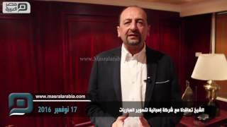 مصر العربية | الشيخ كنت تعاقدنا مع شركة إسبانية لتصوير المباريات