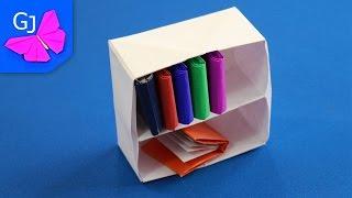 Оригами Книжный шкаф из бумаги своими руками