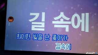 소녀시대 다시 만난 세계 커버