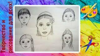Научись рисовать портрет мамы карандашом.