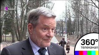 Президент Европейской федерации пожилых людей посетил Химки