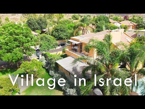 Israel, Beit Nehemya Village