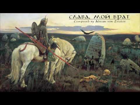 Slavic Music - Slava, Moy Brat