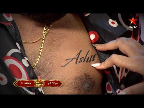 #Ashu peru tattoo veyinchukunna #Hari..Shock ichadu ???? #ComedyStars Sunday at 1:30 PM on #StarMaa