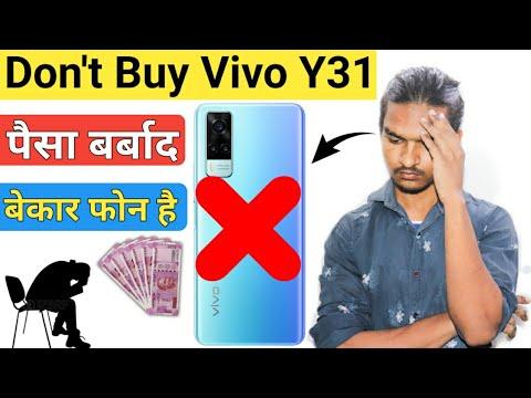 Don't Buy Vivo Y31 || Vivo Y31 Review Vivo Y31 || 48MP Camera | 5,000 mAh Battery | FHD+ Display