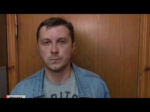 В Домодедове задержан главарь банды черных риелторов