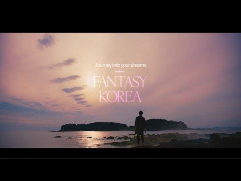 2017 Korea Tourism TVC – Fantasy Korea
