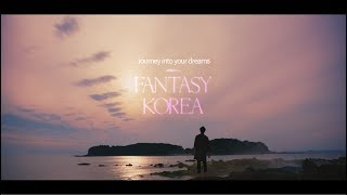 2017 Korea Tourism TVC – Fantasy Korea thumbnail