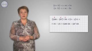 Алгебра 7 Умножение многочлена на одночлен