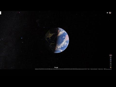 Освещение Солнцем Земли в реальном времени на Google Maps/Earth