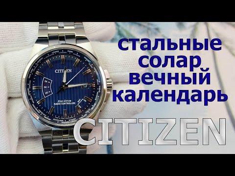 Обзор Citizen CB0161-82L eco-drive perpetual / Модель 2018 года
