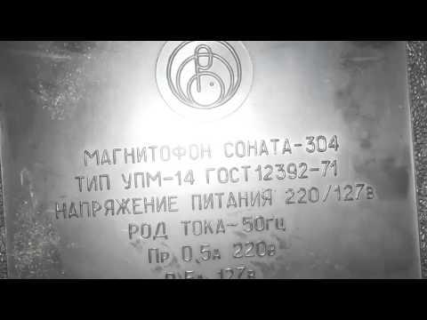 Значок Ленинградский Монетный двор Лучший магазин по