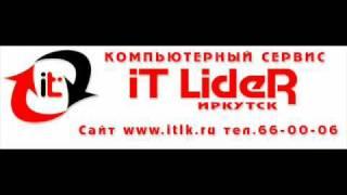 видео ремонт компьютеров иркутск