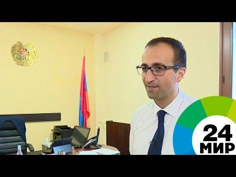 Один день из жизни министра здравоохранения Армении - МИР 24