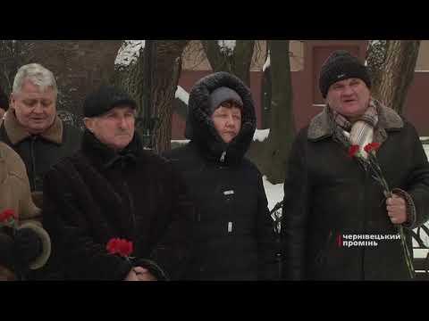 Чернівецький Промінь: Чернівчани вшанували пам'ять Юрія Федьковича