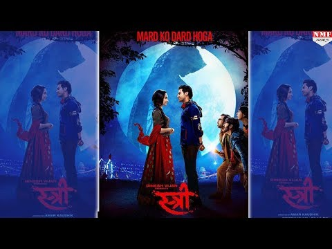 Stree Official Trailer | Shraddha Kapoor| Rajkummar Rao
