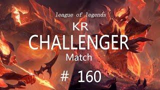 Korea Challenger Match #160/LO…