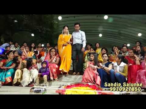 #Bhavdya tula halad lavaychi haay #party #भावड्या #friends haldi  #marathisong Mp3