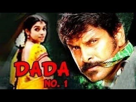 Download Dada No 1 - दादा नंबर 1 - Full Length Action Hindi Movie