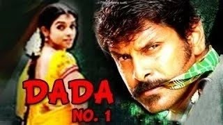 Dada No 1 - Full Length Action Hindi Movie