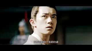【TFBOYS易烊千玺】《天地生吾》李必个人向 饭制Fanmade【Jackson Yee】