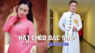Tuyệt Đỉnh Song Ca Hát Chèo 2017   NSƯT Thuỳ Linh & NS Quốc Phòng - Hát Câu Chung Thuỷ