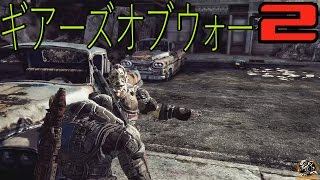 Gears of War 2 Japanese Version on Xbox One! (Japanese Xbox 360 Games Backwards Compatibility)
