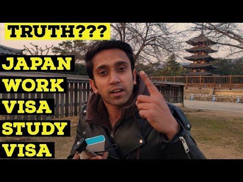 सच्चाई JAPAN WORK II STUDY VISA II INDIAN IN JAPAN II Rom Rom ji