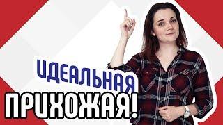 видео Шкаф-купе — прекрасный вариант для небольшого жилого помещения