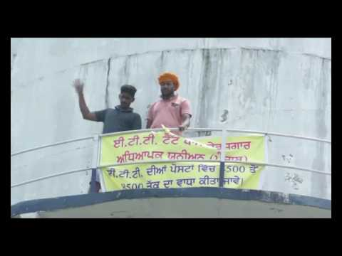 Three unemployed teachers do a Sholay in Badal village