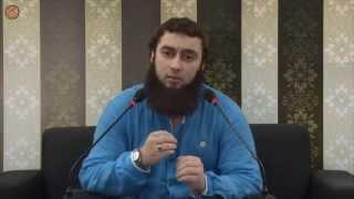 Абу Амин ат-ТIиваки ''Ад и рай'' (урок 1)