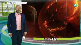 Мир науки. Ужасы Красной планеты