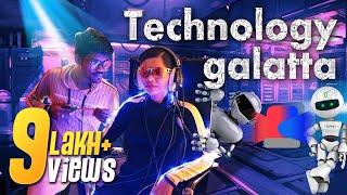 Technology Galatta | Madrasi