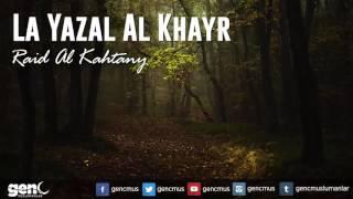 La Yazal al Khayr - Raid al Qahtani [Nasheed]