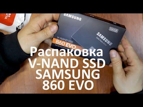 """Samsung 860 Evo-Series 500GB 2.5"""" SATA III V-NAND MLC (MZ-76E500BW)"""