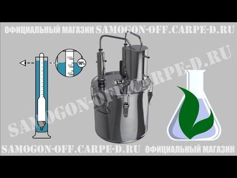 Самогонный аппарат спиртовар реверсивная медные трубка для самогонного аппарата