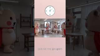 [경기도의회] 거리두기 4단계에 임하는 자세 (feat.소원이'들') #shorts