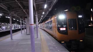 近鉄特急22600系AT51+22600系AT57+22000系AS22 回送列車 五位堂駅発車