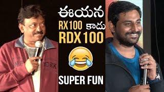 RGV Making Super Fun With RX100 Director Ajay Bhupathi | Bhairava Geetha | Manastars
