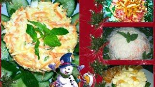 🎄 4 быстрых и вкусных салата с сыром   🎄 Быстрые и простые новогодние салаты 🍾 Рецепты