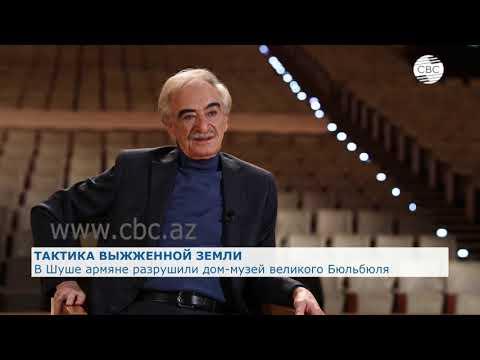 В Шуше армяне разрушили дом-музей великого Бюльбюля