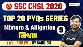 3:00 PM - SSC CHSL 2020-21 | Maths by Sahil Khandelwal | Top 20 PYQs Series | Mixture \u0026 Alligation