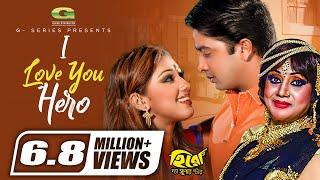 I Love you Hero   ft Shakib Khan   Apu Biswas    by Polash,Tanjina Ruma n Moon   Hero The Super Star