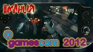 Killzone: Mercenary - Gamescom 2012 Trailer [ENG]
