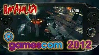 Killzone: Mercenary - Gamescom 2012 Trailer [ENG]