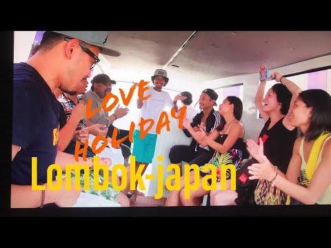 Orang jepang pertama kali main ke indonesia / Holiday in ( LOMBOK )  ! Nangis #