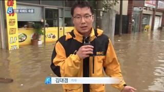 MBC충북 NEWS 170716 도심 물바다 인명 피해 속출