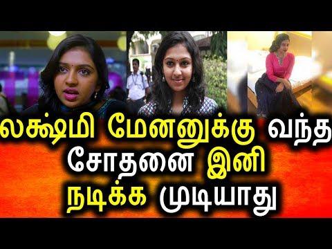 இனி-லக்ஷ்மி-மேனன்-நடிக்க-முடியாது|tamil-cinema-news|kollywood-news|today-tamil-news