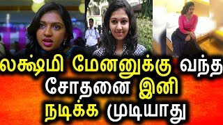 tamil cinema newskollywood newstoday tamil news altavistaventures Choice Image